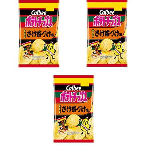 コンビニー限定 2021年3月 カルビー Calbee ポテトチップス 永谷園のおさけ茶づけ味 さけのうまみ 55gx3袋 食べ試しセット