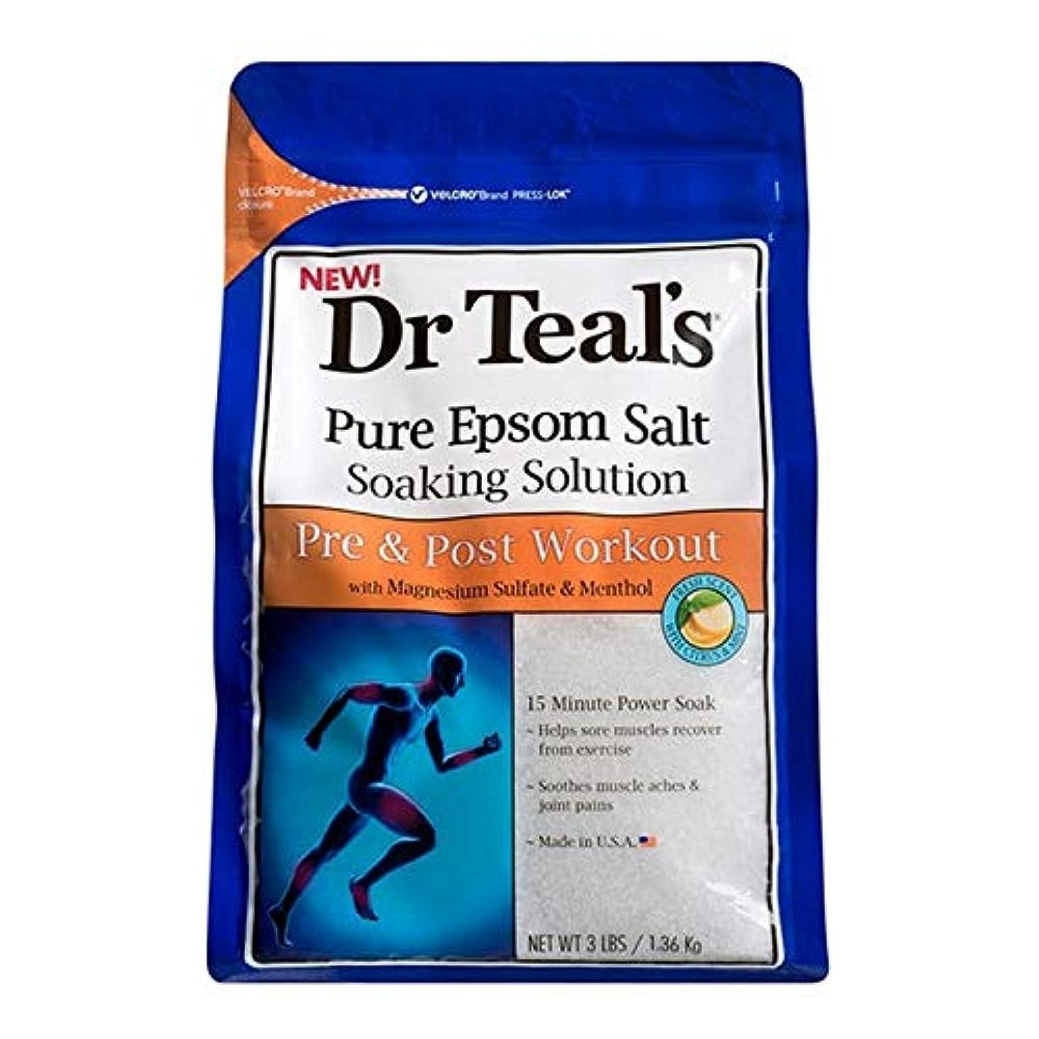 知覚できる女将イベント[Dr Teals] Drのティールの均熱Bathsalt前N個のポストワークアウト1.36キロ - Dr Teal's Soaking Bathsalt Pre N Post Workout 1.36 kg [並行輸入品]