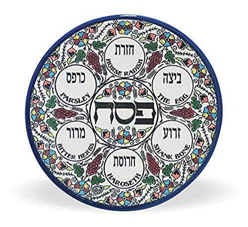 Ceramic Seder Plate for Passover - Jerusalem Style Colorful Pottery 11'