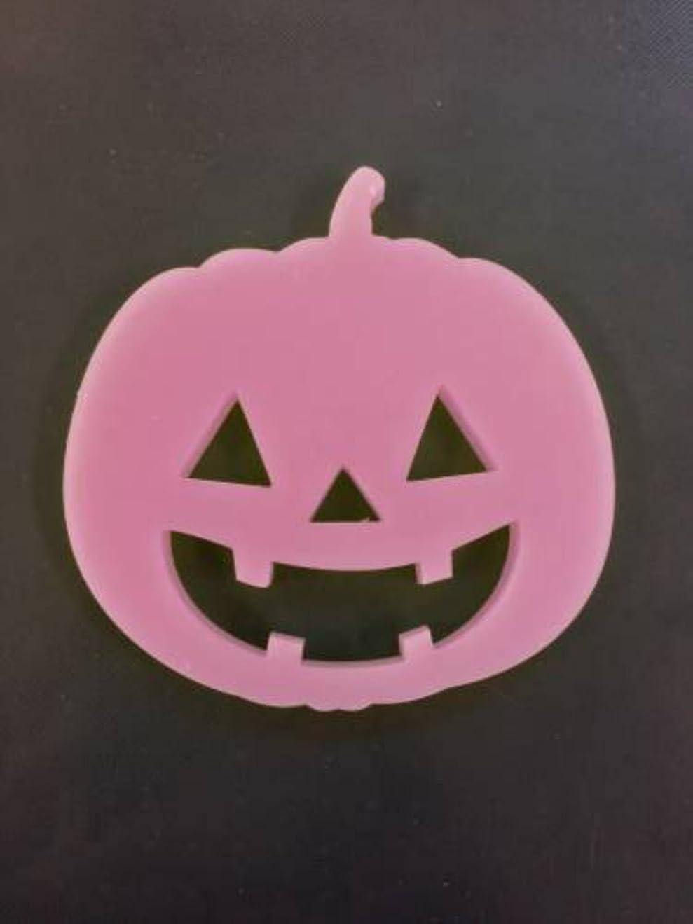 アミューズ六分儀警告するGRASSE TOKYO AROMATICWAXチャーム「ハロウィンかぼちゃ」(PI) ゼラニウム アロマティックワックス グラーストウキョウ