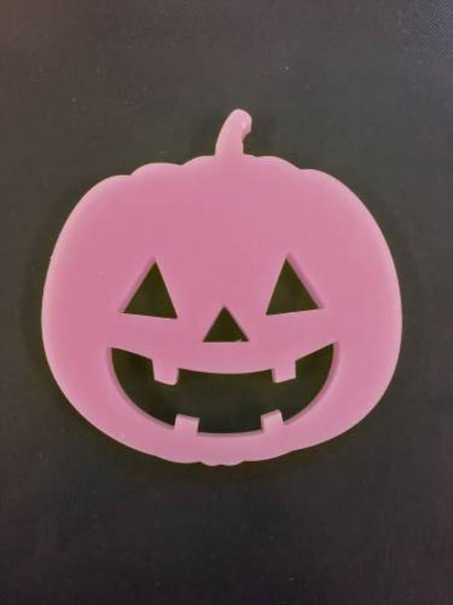 耕す悔い改める閉じ込めるGRASSE TOKYO AROMATICWAXチャーム「ハロウィンかぼちゃ」(PI) ゼラニウム アロマティックワックス グラーストウキョウ