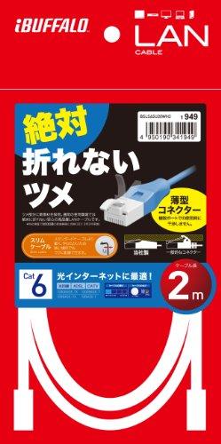 BUFFALO(バッファロー)『BSLS6SUWH2シリーズ』