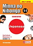 Textbook Minna No Nihongo 1.1 Lesson 1-12 [Paperback] 3A Corporation(Goyal Publishers)