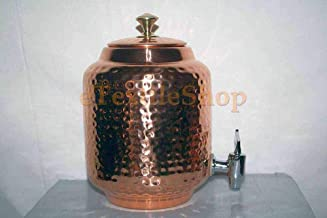 eTextileShop 100% Pure Copper Ayurveda Health Benefit Hammered 4.5 LTR Pot Water Dispenser Tank Storage Drinkware Unique Container Flask with Lid