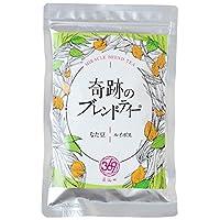 奇跡のブレンドティー (鳥取県産 なた豆) (オーガニック ルイボス) 30g (3g×10包)