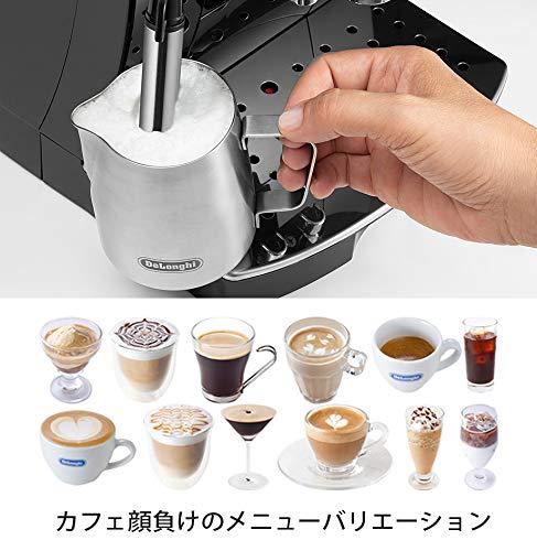 【エントリーモデル】デロンギ(DeLonghi)全自動コーヒーメーカーマグニフィカSミルク泡立て:手動ブラックECAM22112B