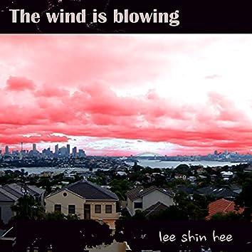바람이 불어요
