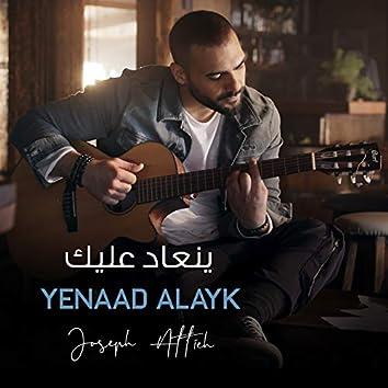 Yenaad Alayk