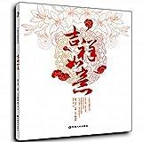 Todo va bien chino libro para colorear adultos aliviar el estrés matar tiempo regalo...