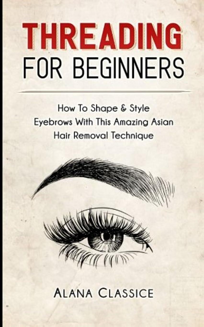 項目服を片付ける老朽化したThreading For Beginners: How To Shape & Style Eyebrows With This Amazing Asian Hair Removal Technique
