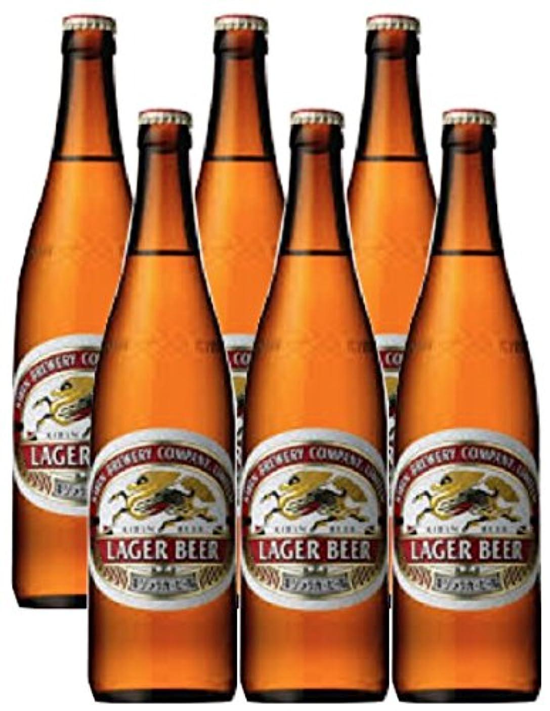キリンラガービール 大瓶(633ml) x 6本