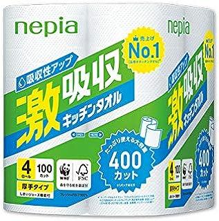 ネピア激吸収キッチンタオル4ロール2枚重ね100カット × 10個セット