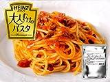 ハインツ 大人むけ たんぱく調整のパスタソース アンチョビと黒オリーブのトマトソース 100g×3袋