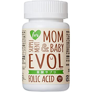 EVOL イーボル 葉酸サプリメント (180粒) 妊娠 妊活 サプリ 鉄分 カルシウム ビタミン ミネラル