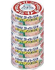 いなば ライトツナスーパーノンオイル 5缶P