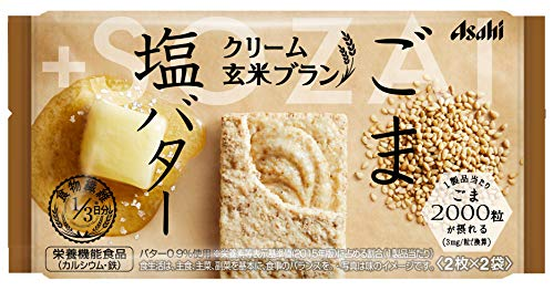 アサヒグループ食品 クリーム玄米ブランごま&塩バター 72g ×6箱