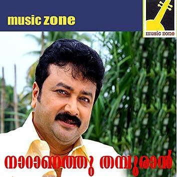 Naranathu Tampuran (Original Motion Picture Soundtrack)