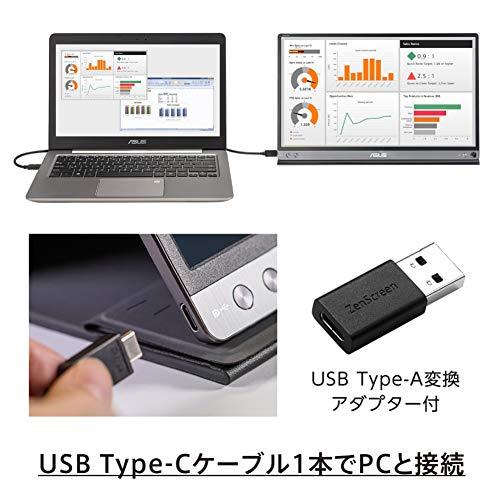 ASUSMB16ACモバイルモニターモバイルディスプレイ薄さ8mm・軽量780g、USBで簡単接続15.6インチIPSフルHDブルーライト軽減USBType-C