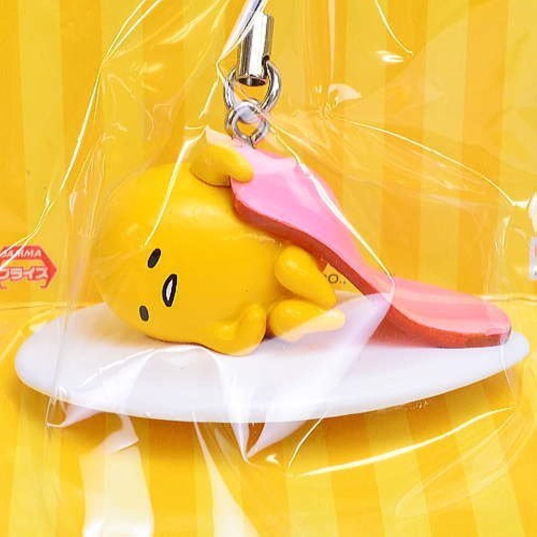 Gudetama Gudegude figure mascot [C. bacon and eggs] (single)