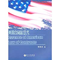 essence of the American Contract Law (Paperback)