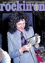 rockin'on ロッキング・オン 1980年 2月号