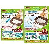 【セット買い】ボンビアルコン (Bonbi) 猫砂 ウィークリーサンド シリカ 4L & (Bonbi) ウィークリーシーツ 12枚入り