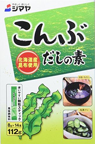SHIMAYA Konbu Dashi No Moto, 2er Pack (2 X 112 g)