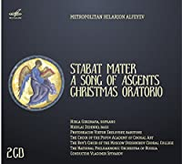 Stabat Mater, A Song of Ascents, Christmas Oratorio by Protodeacon Viktor Shilovsky