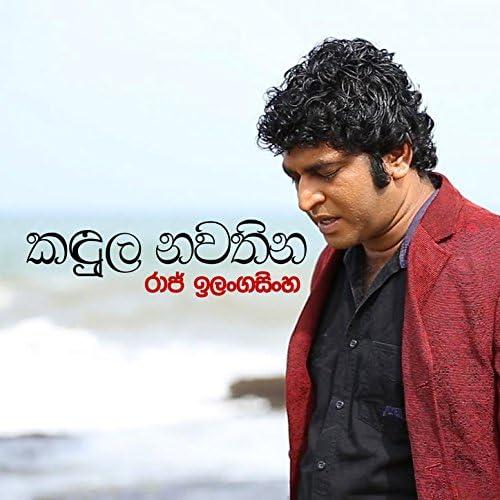 Raj Illangasinghe feat. Thilina. R