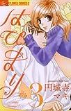 はぴまり~Happy Marriage!?~(3) (フラワーコミックスα)