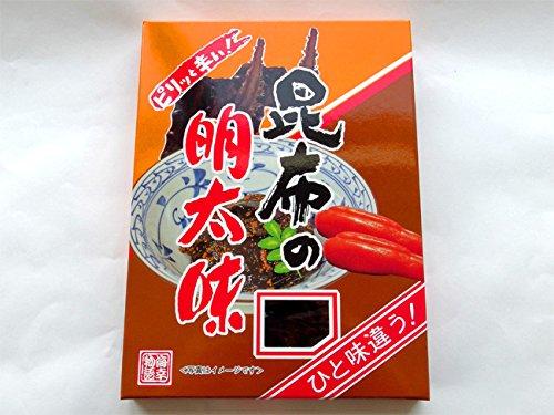 昆布の明太味(旨味たっぷりのコンブとめんたい味のタラコがたまらない) 北海道産こんぶを使用した佃煮