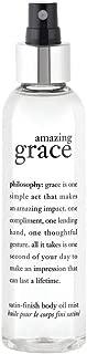 Philosophy Amazing Grace Satin-Finish Body Oil Mist 5.8 Oz
