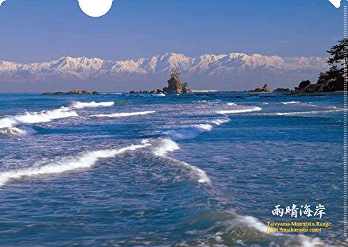 富山観光出版社 クリアファイル A4サイズ 雨晴海岸