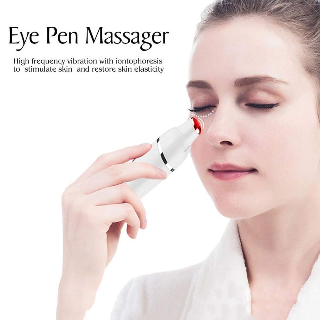 付録望みコインソニックアイマッサージャー、目の疲れのための42℃加熱治療用ワンド、アイクリームを効果的に促進するためのアニオンの輸入