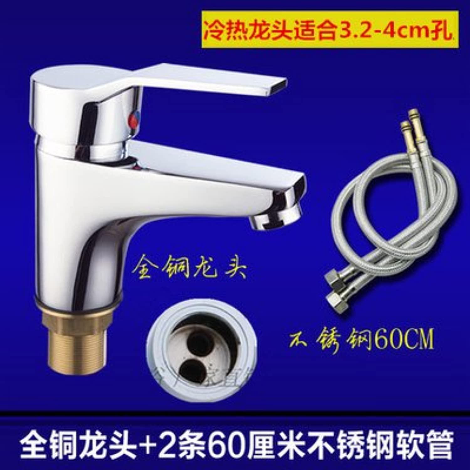JWLT All copper bathtub, single cold water faucet, pottery basin washbasin, single bath, washbasin, single hole, cold and hot faucet,All copper faucet 60 inlet pipe (cold and hot type)