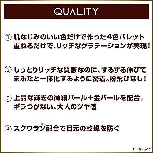 excel(エクセル)スキニーリッチシャドウアイシャドウ【A】新色SR11ブリックブラウン4.3g
