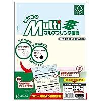 ヒサゴ A4カラー3面 6穴 FSC2013 00069443【まとめ買い3冊セット】