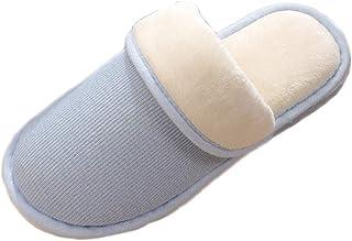 [Inlefen] ファッション冬の男性と女性のカップルユニセックス屋内滑り止め綿の快適な軽量スリッパ耐久性のある唯一の秋の靴