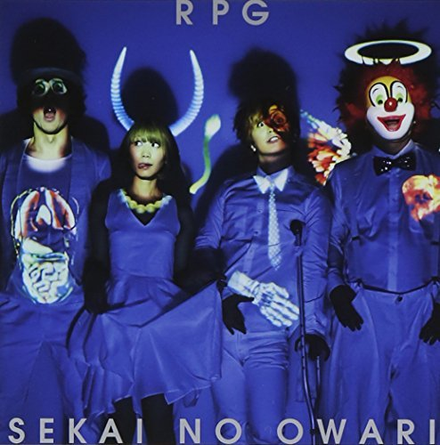 SEKAI NO OWARI【Blue Flower】歌詞の意味解釈!騒いでいるのは誰?バラの正体はの画像