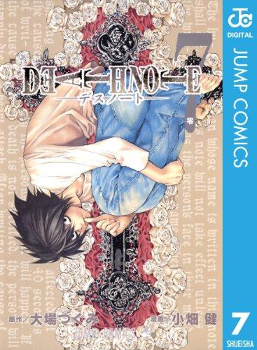 DEATH NOTE モノクロ版 7 (ジャンプコミックスDIGITAL)