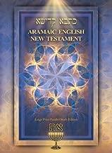 Aramaic English New Testament Large Print 4th Ed.