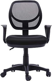 Ergonomiczne Krzesło, Krzesło Biurowe Z Okrągłym Oparciem Z Czarnej Siatki, Krzesło Barowe Personel Domowy Krzesło Kompute...