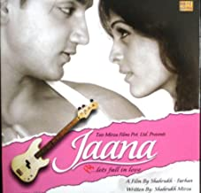 Jaana... Let's Fall in Love 2006 Hindi Romance Film / Bollywood Movie / Indian Cinema