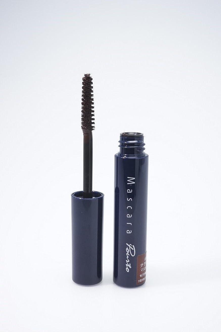 適切な連結するメイドポルトA まつ毛保護成分パンテノール配合 ナチュラルマスカラ500 ブラウン(2090)