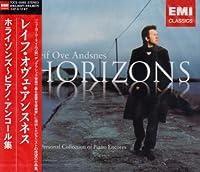 ホライゾンズ~ピアノ・アンコール集