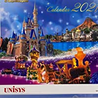 日本ユニシス カレンダー 2021