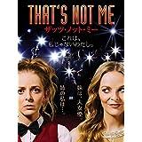 That's Not Me ザッツ・ノット・ミー(字幕版)