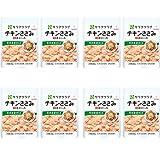 【Amazon.co.jp限定】 サラダクラブ チキンささみ(ほぐし肉)(国産) サラダチキン 常温保存 80g ×8個