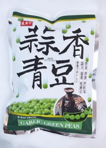 台湾盛香珍蒜香青豆(にんにく味グリーンピース)240g×10袋 酒の肴・おつまみ・中華名物・台湾風味