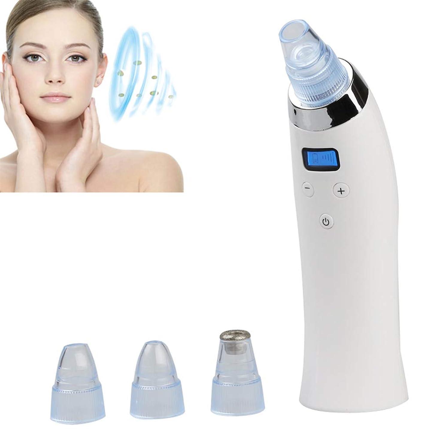 レジハリケーン農学女性と男性のための電気にきびリムーバーにきび抽出顔鼻にきび抽出器キット